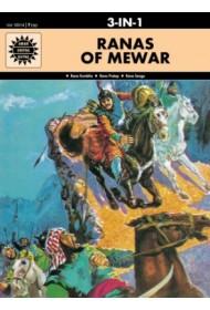 Ranas of Mewar (3 in 1)