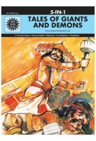 Tales of Giants & Demons (5 in 1)
