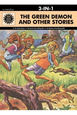 The Green Demon & Other Stories (3 in 1 Series)