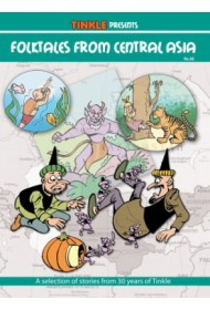 Folktales of Central Asia (tinkle)