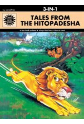 Tales From the Hitopadesha (3 in 1)