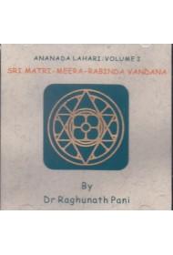 Ananda Lahari - Vol 1