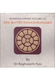 Ananda Lahari - Vol 3