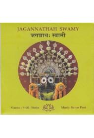 Jagannathah Swamy