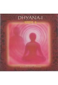 Dhyana - Part 1