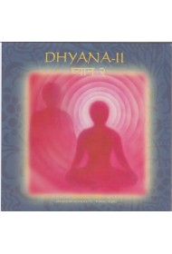 Dhyana - Part 2