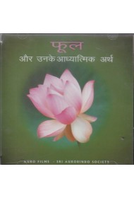 Flowers and Their Spiritual  Significance - VCD (HINDI)