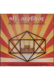 Sri Aurobindo & His Ashram (hindi)