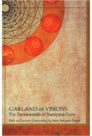 Garland of Visions