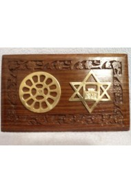 "Carving Frame + brass symbol - 6""x10"""