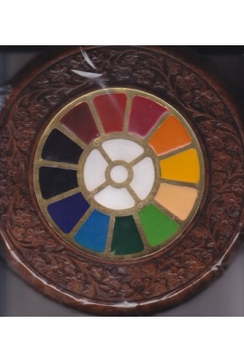 """Round Carving Frame with Multi Colour Symbol - 8"""""""