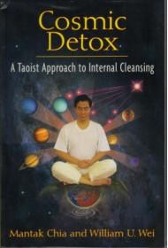Cosmic Detox