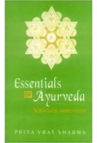Essentials of Ayurveda