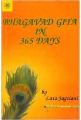 Bhagavad Gita in 365 Days