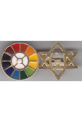 "Brass Badge - 1"""