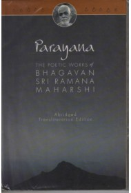 Abridged Parayana, the Poetic Works of Bhagavan