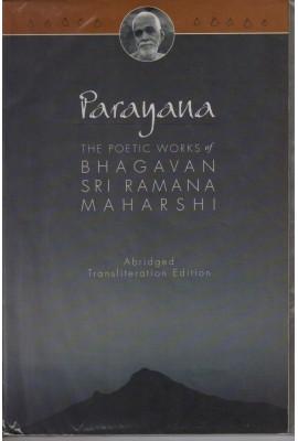 Parayana, the Poetic Works of Bhagavan (Abriged)