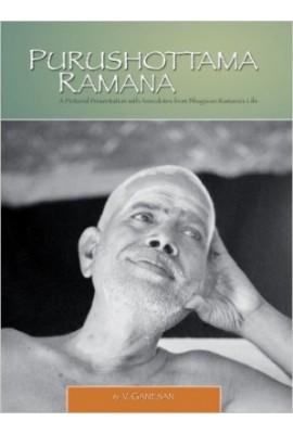 Purushottama Ramana