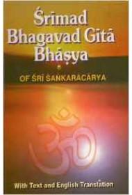 Srimad Bhagavd Gita Bhashya Sankara