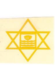 "Reflective Sticker - 1.5"" (set)"