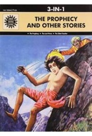 The Prophecy & Other Stories (3 in 1 Series)