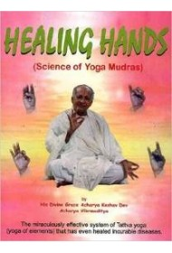 Healing Hands - Science of Yoga Mudras