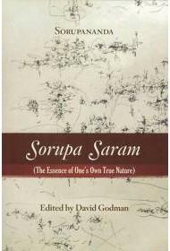 Sorupa Saram