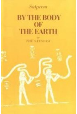 By the Body of Earth or the Sannyasi