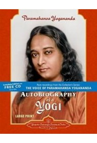 Autobiography of A Yogi - large Print (complete edition)