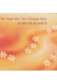 Har Sans Meri Tere Charanon Mein