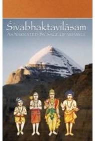 Siva Bhakta Vilasam