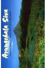 Arunachala Siva