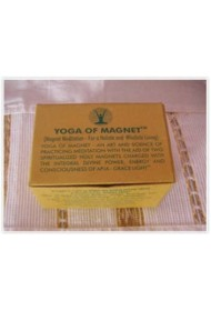 Yoga of Magnets (advanced)