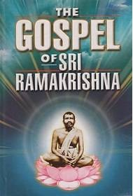 The Gospel of Sri Ramakrishna: (Deluxe Edition)