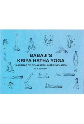 BABAJI'S KRIYA HATHA YOGA: 18 POSTURES OF RELAXATION, 8th edition (eng)
