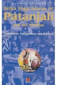 KRIYA YOGA SUTRAS OF PATANJALI AND THE SIDDHAS (eng)