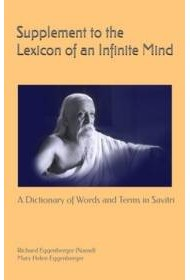 Supplement to the Lexicon of an Infinite Mind