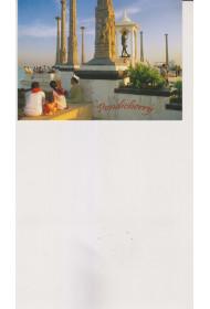 Post Card - 029 (The Gandhi Statue a Promenade Beach, Puducherry)