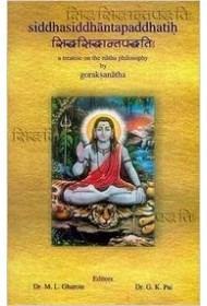 A Treatise on the Natha Philosophy