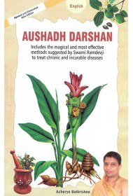 Aushad Darshan - English