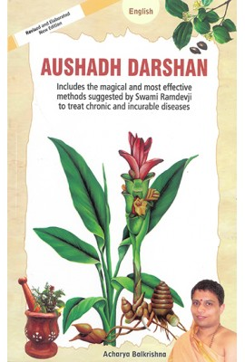 Aushad Darshan (English)
