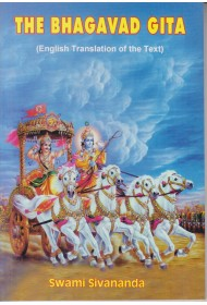 The Bhagavad Gita - English Translation of the Text
