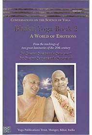 Bhakti Yoga - Book 3 - In Search of Bhakti