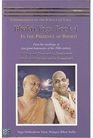 Bhakti Yoga - Book 4 - In the Presence of Bhakti