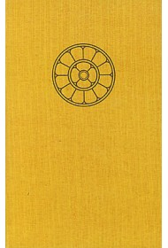PRASHNA O UTTARA 1957-58 (CWM VOL.09) - Oriya