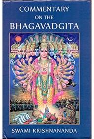 Commentary On The Bhagavadgita