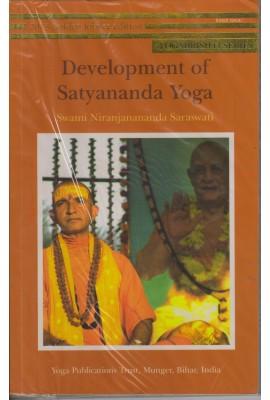 Development of Satyananda Yoga