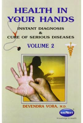 Health In Your Hands - Vol II