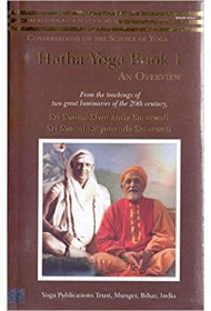 Hatha Yoga: Book 1: An Overview