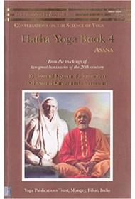 Hatha Yoga: Book 4: Asana
